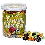 Supergarden mezcla de vegetales liofilizados - Snack saludable - Producto 100% puro y natural - Apto para veganos - Sin azúcares, aditivos artificiales ni conservantes añadidos - Sin gluten - No OMG
