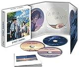 Your Name Blu-Ray Edición Coleccionistas [Blu-ray]